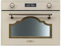 Микроволновая печь Smeg SC745MPO