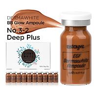Stayve Dermawhite BB Ампула для сияния No.3-2 Deep Plus