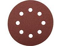 Круг шлифовальный на липучке ЗУБР 35560-115-080, МАСТЕР, универсальный, из абразивной бумаги на велкро основе,