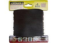 Шнур плетеный полипропиленовый с сердечником STAYER 50411-04-020, MASTER, черный, d 4, 20 м