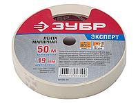 Лента малярная ЗУБР 12115-19, ЭКСПЕРТ, креповая, 19 мм х 50 м