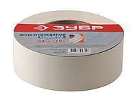 Лента ЗУБР углозащитная бумажная, 50мм х 50м, 12470-50-50