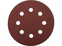 Круг шлифовальный на липучке ЗУБР 35562-125-060, МАСТЕР, универсальный, из абразивной бумаги на велкро основе,