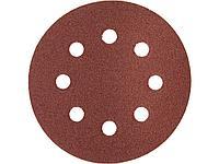 Круг шлифовальный на липучке ЗУБР 35562-125-120, МАСТЕР, универсальный, из абразивной бумаги на велкро основе,