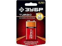 Батарейка крона 6LR61 алкалиновая ЗУБР 59219, TURBO щелочная, 9 В, 1 штука на карточке