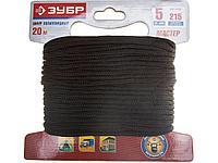Шнур плетеный полиамидный без сердечника ЗУБР 50321-05-020, повышенной нагрузки, черный, d 5, 20 м