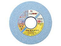 Круг заточной абразивный Луга 3655-125-20, 125 х 20 х 32 мм