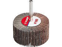 Круг шлифовальный лепестковый ЗУБР 36602-100, МАСТЕР, веерный, на шпильке, тип КЛО, зерно-электрокорунд