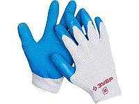 Перчатки ЗУБР ЭКСПЕРТ рабочие с резиновым рельефным покрытием, размер M, 11260-M