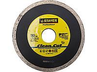 Алмазный диск отрезной STAYER 3664-115_z01, PROFI, сплошной, влажная резка, для УШМ, 22,2 х 115 мм