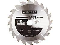 Пильный диск по дереву STAYER 3680-150-20-16, MASTER, FAST-Line, 150 х 20 мм, 16Т