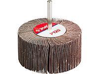 Круг шлифовальный лепестковый ЗУБР 36604-120, МАСТЕР, веерный, на шпильке, тип КЛО, зерно-электрокорунд