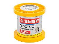 Припой для пайки ЗУБР 55451-100-10C, ПОС 40, трубка с канифолью, 100 г, 1 мм