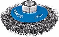 """ЗУБР """"ПРОФЕССИОНАЛ"""". Щетка коническая для УШМ, витая стальная проволока 0,3мм, 100ммхМ14, ( 35265-100_z02 )"""