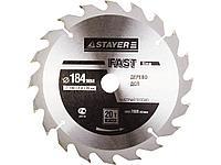 Пильный диск по дереву STAYER 3680-184-20-20, MASTER, FAST-Line, 184 х 20 мм, 20Т