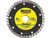Алмазный диск отрезной STAYER 3662-125_z01, PROFI, сегментированный, сухая и влажная резка, для УШМ, 22,2 х