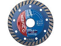 Алмазный диск отрезной ЗУБР 36652-115_z01, ПРОФИ, сегментированный, сухая и влажная резка, 22,2 х 115 мм