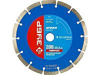 Алмазный диск отрезной ЗУБР 36650-200_z01, ПРОФИ, сегментный, сухая резка, 22,2 х 200 мм