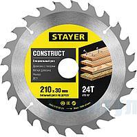 """Пильный диск STAYER """"MASTER"""" для строительной древесины с гвоздями, 210x30, 24Т, ( 3683-210-30-24 )"""