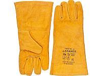 Краги сварщика STAYER 11332-XL_z01, PROFI, с подкладкой, для сварки и тяжелых механических работ, с подкладкой, 350 мм