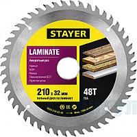 """Пильный диск """"Laminate line"""" для ламината, 200x32, 48T, STAYER, ( 3684-200-32-48 )"""