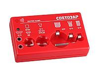 Тестер ламп СВЕТОЗАР SV-44900, для цоколей: G13, G5, G4, G5.3, G6.35, B15d, E27, E14, E10, звуковой сигнал