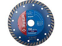 Алмазный диск отрезной ЗУБР 36652-150_z01, ПРОФИ, сегментированный, сухая и влажная резка, 22,2 х 150 мм