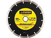 Алмазный диск отрезной STAYER 3660-180_z01, PROFI, сегментный, сухая резка, для УШМ, 22,2 х 180 мм
