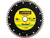 Алмазный диск отрезной STAYER 3662-180_z01, PROFI, сегментированный, сухая и влажная резка, для УШМ, 22,2 х