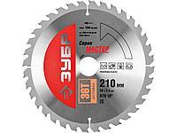Пильный диск по дереву ЗУБР 36912-210-30-36, МАСТЕР, Оптимальный рез, 210 x 30, 36Т