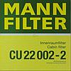 Воздушные фильтр Mann CU 22002/2