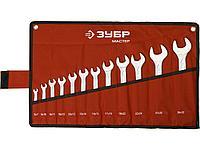 Набор рожковых ключей ЗУБР МАСТЕР, Cr-V сталь, хромированный, 6-32мм, 12шт.