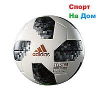 """Мяч футбольный """"Telstar-18"""" ЧМ-2018"""