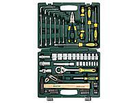 Набор инструментов универсальный KRAFTOOL 27976-H66, ЕХPERT, 66 предметов