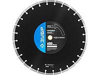 Алмазный диск отрезной по бетону для швонарезчика ЗУБР 36665-400, сухая и мокрая резка, 25,4 х 400 мм