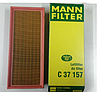 Воздушные фильтр Mann C 37 157