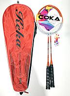 Ракетки для бадминтона Keka