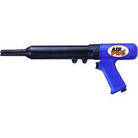 Молоток игольчатый пневматический пистолетного типа AIRPRO SA7316 с виброзащитой
