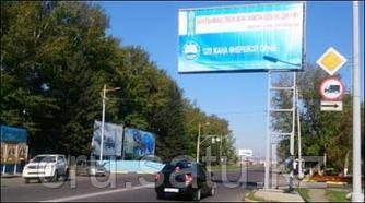 Ул. Бажова, р-н гостиницы «Полет»