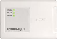 С2000-КДЛ-2И контроллер