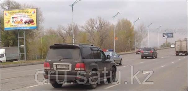 Cъезд с моста через реку Иртыш