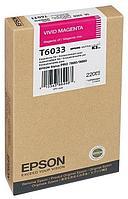 Картридж Epson C13T603300 SP-7880/9880 пурпурный