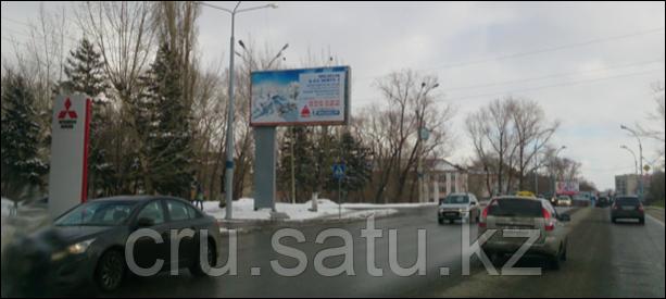Пр. Ленина, ул. 30 гв. Дивизии (м-н Радуга)