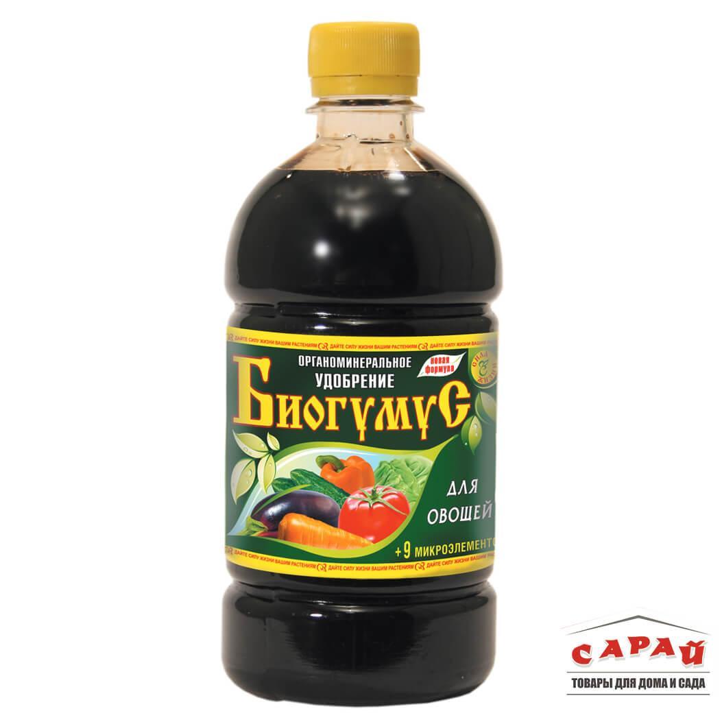 Биогумус для овощей 1 литр