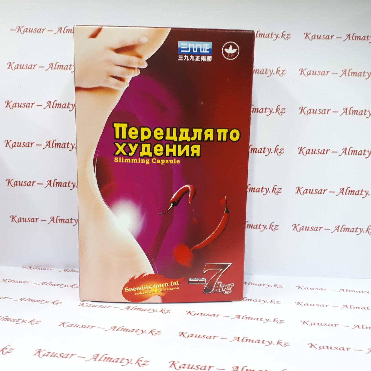 Препарат для похудения Перец для похудения - 7 кг