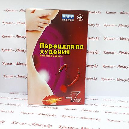Препарат для похудения Перец для похудения - 7 кг, фото 2