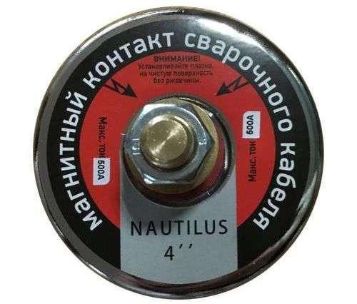 Магнитный контакт сварочного кабеля МH-09 (500А)