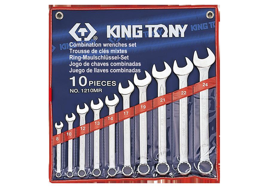 Набор разрезных ключей KING TONY 1210MR (10 предметов)