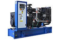 Дизельный генератор Prometey M 60 кВт. 3 фазный. Открытое исполнение