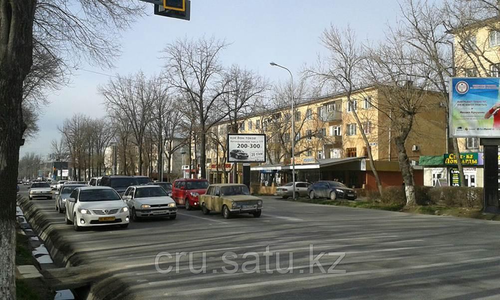 Иляева (напротив университет«ЮКГУ»)